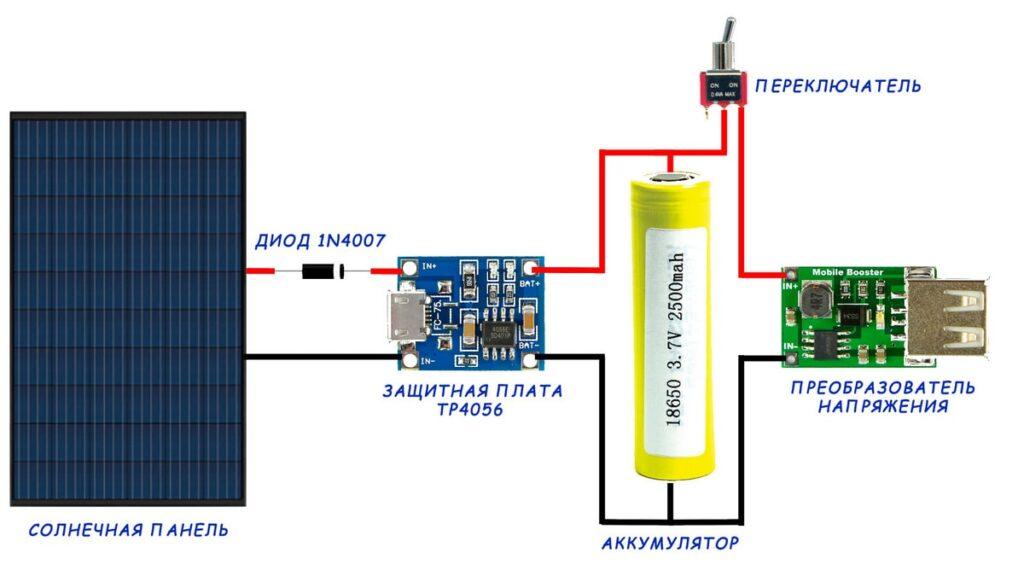 Схема с аккумулятором