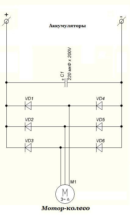 Выпрямитель тока для ветряка, схема